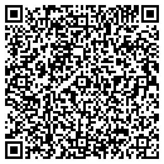 QR-код с контактной информацией организации LA VITA