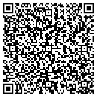 QR-код с контактной информацией организации АНДРЕЙ И К