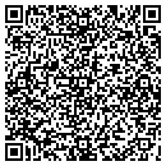 QR-код с контактной информацией организации АНДРЕЙ