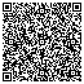 QR-код с контактной информацией организации А-СТУДИЯ