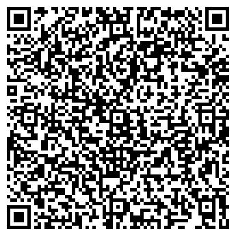 QR-код с контактной информацией организации НАРО-ФОМИНСКИЙ ФИЛИАЛ - ЛЕСНИЧЕСТВО
