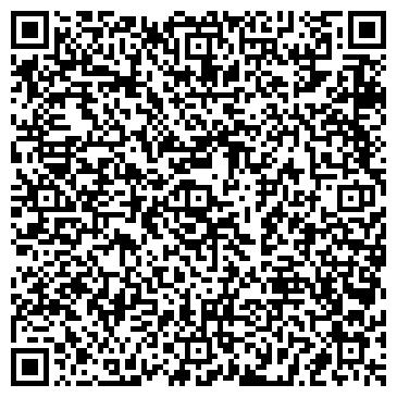 QR-код с контактной информацией организации Имидж студия Rustama Zalova