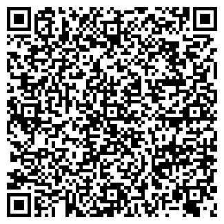 QR-код с контактной информацией организации СЕМЕЙНЫЙ