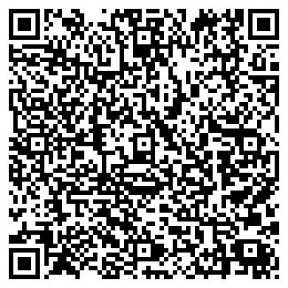 QR-код с контактной информацией организации ТВОЙ