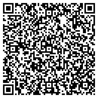 QR-код с контактной информацией организации ФЛЁР ДЕ ЛАНЖ