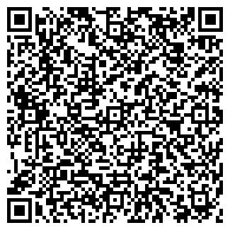 QR-код с контактной информацией организации ШАРМВИЛЛЬ