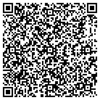 QR-код с контактной информацией организации EPIL EXPERT ХИМКИ