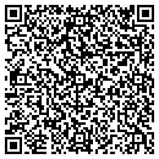 QR-код с контактной информацией организации WELLA СТУДИЯ