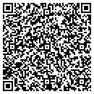QR-код с контактной информацией организации ЗЕЛЁНЫЙ ОГОНЁК