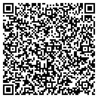 QR-код с контактной информацией организации ПЕРВЫЙ АВТОПАРК