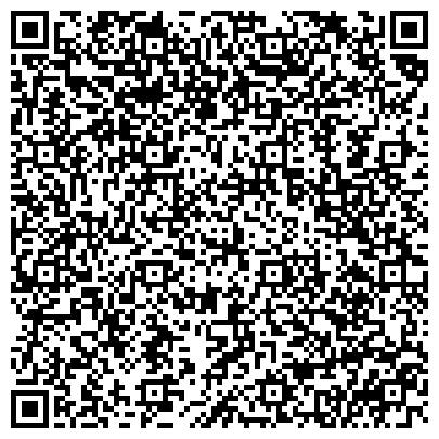 """QR-код с контактной информацией организации ЗАПАДНЫЕ ЭЛЕКТРИЧЕСКИЕ СЕТИ, ОАО """"МОЭСК"""""""