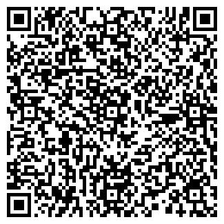 QR-код с контактной информацией организации ТАКСИ 35-35
