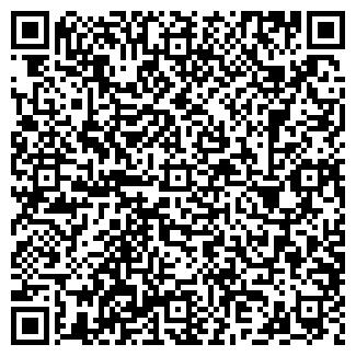QR-код с контактной информацией организации НОРД-ВЭСТ