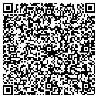 QR-код с контактной информацией организации Такси Химки