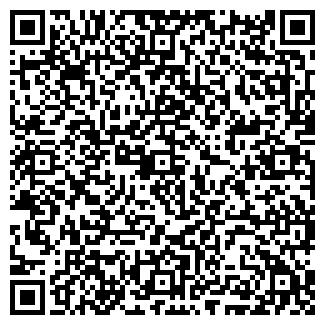 QR-код с контактной информацией организации TAXI-COMFORT