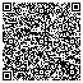 QR-код с контактной информацией организации АШАН ХИМКИ