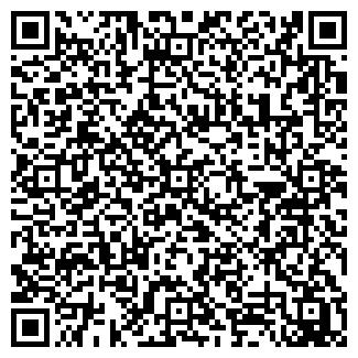 QR-код с контактной информацией организации АШАН