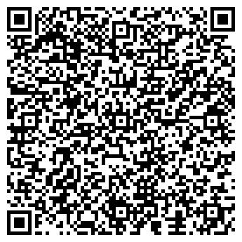 QR-код с контактной информацией организации НАШ ДОМ ХИМКИ