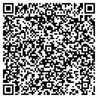 QR-код с контактной информацией организации УЛЫБКА