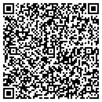 QR-код с контактной информацией организации TIENS