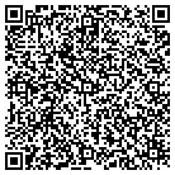 QR-код с контактной информацией организации Операционная касса № 7825/011