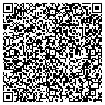 QR-код с контактной информацией организации ГЕНЕРАЛЬНОЕ КОНСУЛЬСТВО РЕСПУБЛИКИ ФИЛИППИНЫ