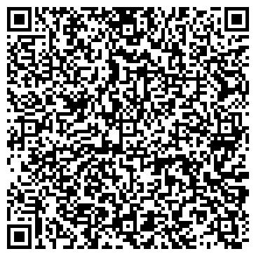 QR-код с контактной информацией организации ПОСОЛЬСТВО РЕСПУБЛИКИ БЕЛАРУСЬ