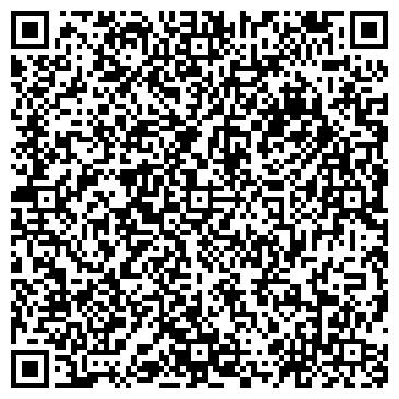 QR-код с контактной информацией организации ПОЧЕТНОЕ КОНСУЛЬСТВО РЕСПУБЛИКИ ЧИЛИ