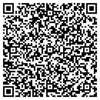 QR-код с контактной информацией организации ОДЭКС, ООО