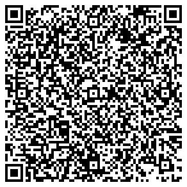 QR-код с контактной информацией организации УКРАИНА, ПОЛИГРАФИЧЕСКИЙ КОМБИНАТ, ГП