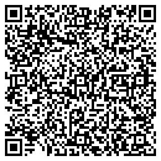 QR-код с контактной информацией организации ГРАФИКА ПРИНТ