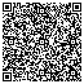 QR-код с контактной информацией организации МУЛЬТИЛЕЙБЛ