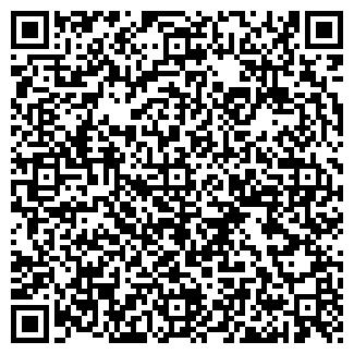 QR-код с контактной информацией организации ТЕКЭКСПЕРТ, ООО