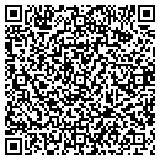 QR-код с контактной информацией организации ИНТЕЛЛГРУПП, КОРПОРАЦИЯ