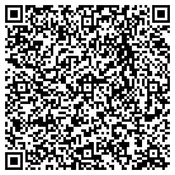 QR-код с контактной информацией организации СВЕТ РЕКЛАМЫ, КОМПАНИЯ