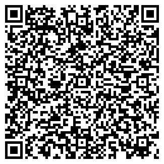 QR-код с контактной информацией организации ВАША КАРТА