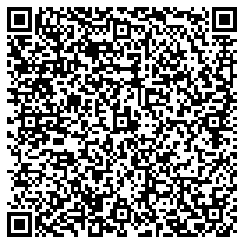 QR-код с контактной информацией организации Операционная касса № 7825/08