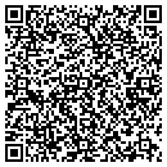 QR-код с контактной информацией организации НТК-РЕАЛ, ООО