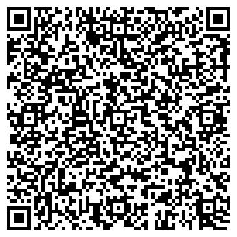 QR-код с контактной информацией организации Операционная касса № 7825/017