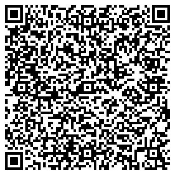 QR-код с контактной информацией организации РОСТОК-СПАРКС, ЛТД