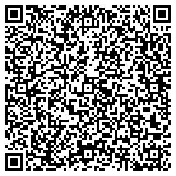 QR-код с контактной информацией организации СТОИК, ГРУППА КОМПАНИЙ
