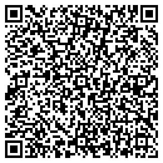 QR-код с контактной информацией организации ТМ.ВЕЛТЕК, ООО
