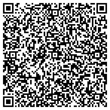 QR-код с контактной информацией организации УКР-КАН ПАУЕР, ЭНЕРГОГЕНЕРИРУЮЩАЯ КОМПАНИЯ, ЗАО