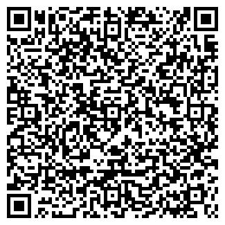 QR-код с контактной информацией организации ФРИЗЗАНТ, ЗАО