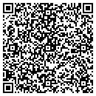 QR-код с контактной информацией организации ЭЛНА, НПФ