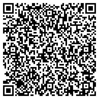 QR-код с контактной информацией организации РАБИЦА, МЧП