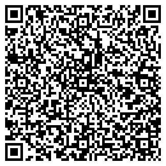 QR-код с контактной информацией организации MAXSTAL