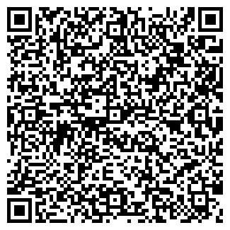 QR-код с контактной информацией организации ГЕОМАРКЕТ