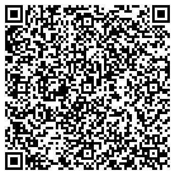 QR-код с контактной информацией организации СВЕТ УКРАШЕНИЙ, ФИРМА