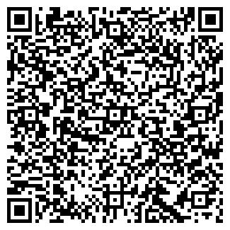 QR-код с контактной информацией организации ТРЕЙД, МАЛОЕ ЧП